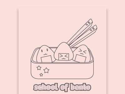 Logo - banner for 1st School of Bento workshop