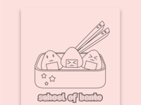 Logo - banner for 1st School of Bento workshop