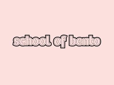 School of Bento Logo