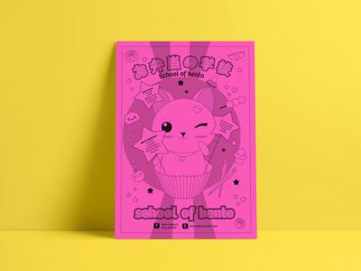 School of Bento - workshop poster / season 3