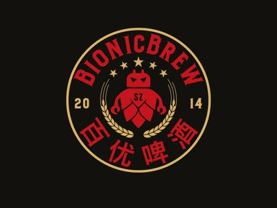 Bionic Brew traditional chinese hop logos hop robohop bionic brew robot brewing beer chinese beer brewery