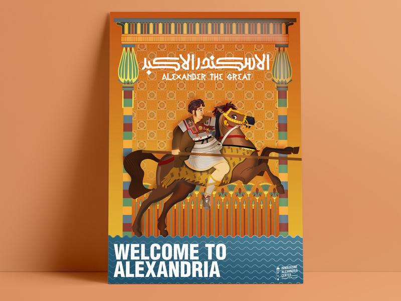 Alexander the great- Alexandria city branding vector egypt city branding alexandria flat 2d geometric flat city illustration city illustration design
