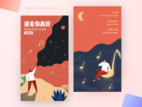 Netease Cloud Music H5  P1-2