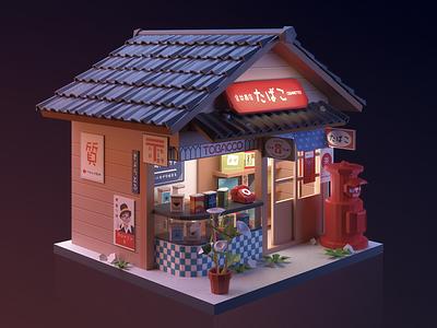 Tobacco Store 3d art 3d design