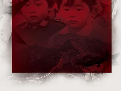 Missionary Letterhead china print missions letterhead