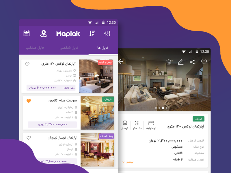 Maplak Real state app homepage home house design dribbble ui design ux design ui mobile app material design app design android app android real estate app