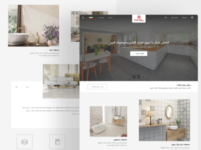 Alborz tile web design