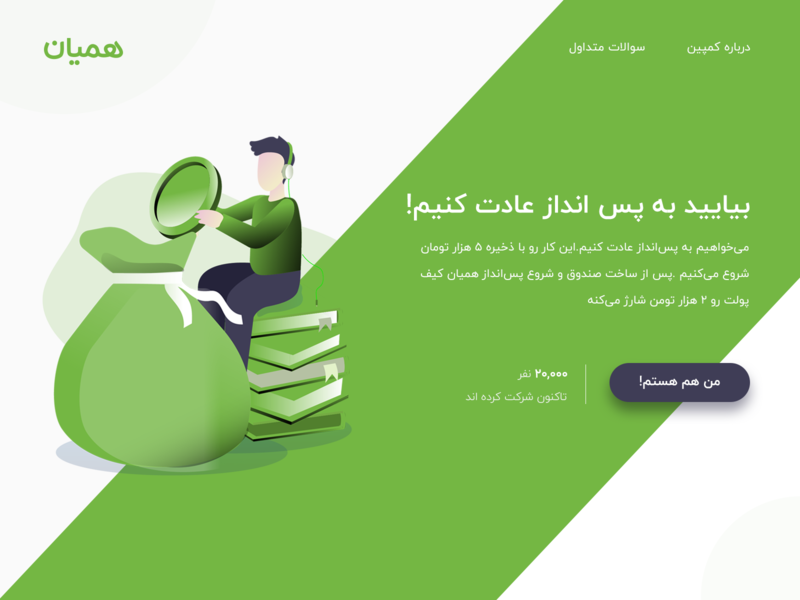 Landing Page vector illustration website design web design money landing page design landing page ui design ui