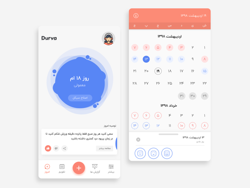 Period tracker app app design android app dribbble mobile app ui android ux design ui design user interface design material design woman calendar period tracker app design