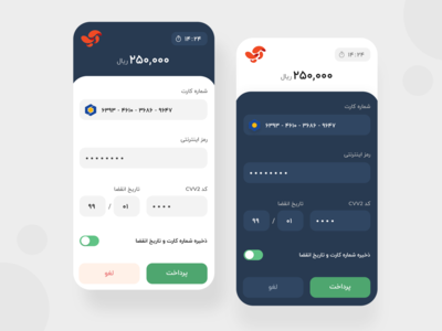 Asan Pardakht payment checkout android app app ux design ui design material design challenge ux ui materialdesign dark mode checkout bank payment app design