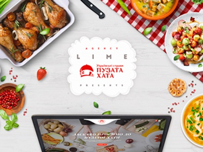 Puzata Hata corporate website kitchen a restaurant brands app eat uiux food mockup web design