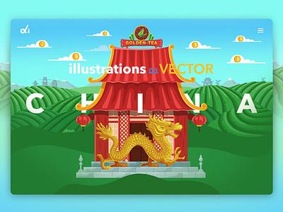 Illustrations China computer graphics brands app design logo web design tea photoshop web illustrations vektor adobe illustrator art