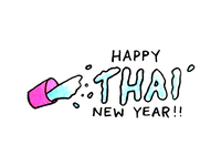 Happy Thai New Year!!