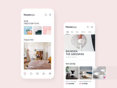 houseapp mobile UI