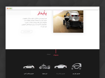 ParaxMotors website paraxmotors parax car landing page website ui landing page car website