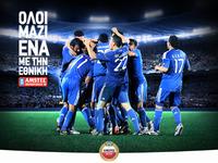 Amstel Euro 2012