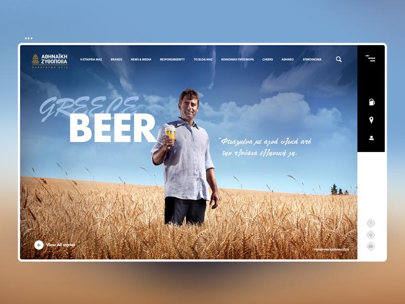 Athenian Brewery illustrator cgi vector icon typography george-lyras ux web art direction branding ui microsite design photoshop athenianbrewery beer visual lyras
