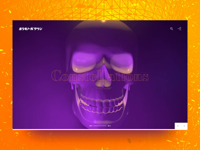 Constellations movie flow screen constellations skull promo video motion 3d