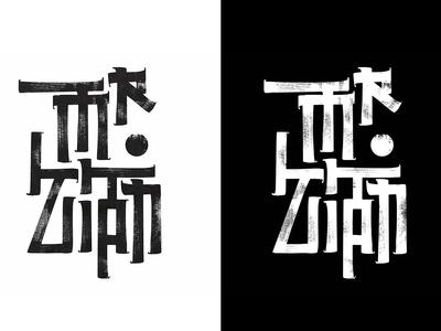Mr.Zian Logo work