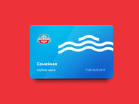 Fitness club card