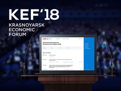 Krasnoyarsk economic forum 2018 politics business meeting web design collaboration ux ui economic forum krasnoyarsk