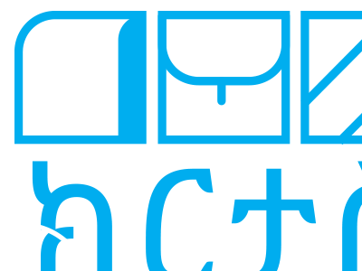 Logo Kirtas graphic design branding