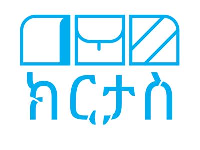 KIRTAS PACKAGING SOLUTIONS BRANDING branding sketch illustration