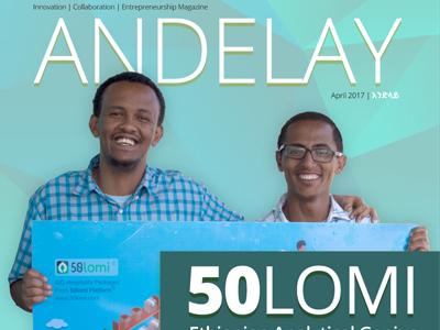 ANDELAY E-NEWSLETTER DESIGN layout design branding
