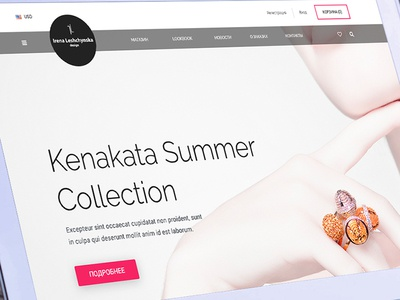 Irena Leshchynska - jewelry store webstudio website site market shop jawerly ui ux web design