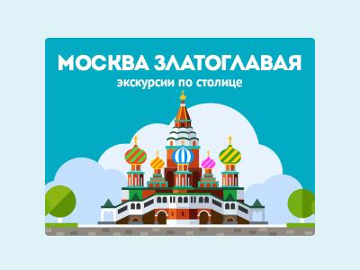Баннеры для туристического проекта banner