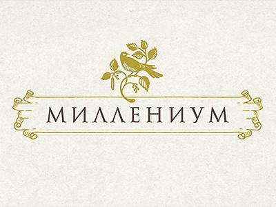 Millenium logotype bird
