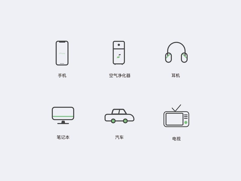 icon design  2018/03 ui icon