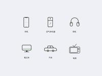icon design  2018/03