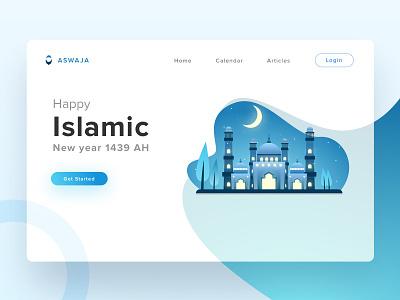 Islamic New Year 1439 AH 1 Muharram clean ui night mosque web landing illustration new year islamic