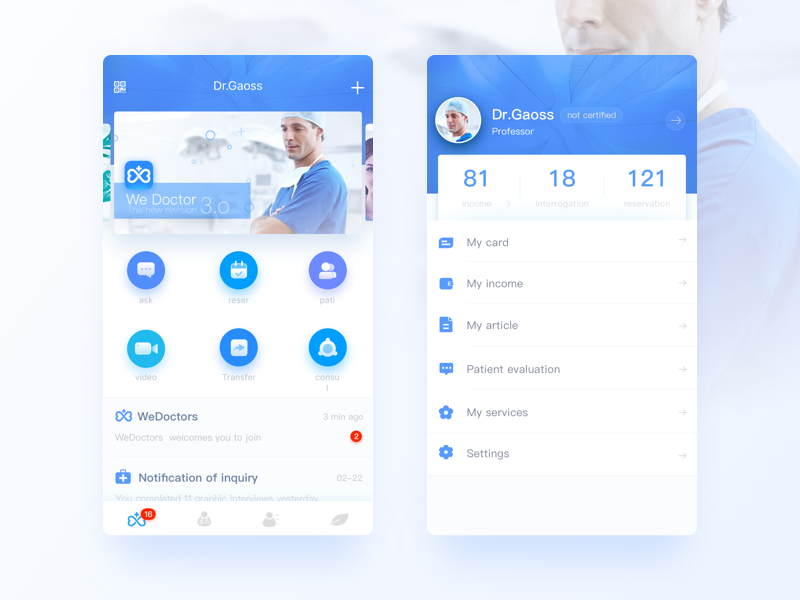 WeDoctor 交互 care medical app ui doctor