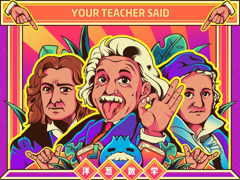 Famous mathematicians and physicists study plants math physics newton gaussian einstein scientist character illustration