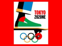 Tokyo 2020NE - Olympic Skateboarding poster illustration vector skateboarding tokyo olympics