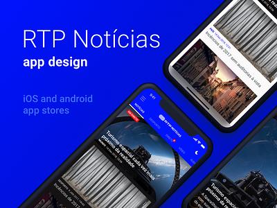 RTP Notícias - news app     UI web app ui news