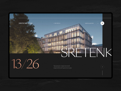 Sretenka  |  House — Concept 1. homepage desktop ux website concept new inspiration luxury modern ui minimal typography real estate layout interface house grid design clean idaproject