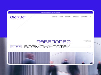 Glorax  |  Develoment — Concept 1. homepage technology digital website clean inspiration design desktop concept branding ux ui typography layout interface real estate minimal grid modern idaproject