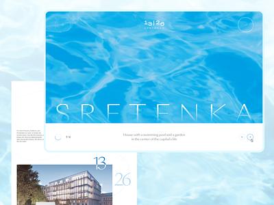 Sretenka | House — Concept 2. house concept luxury desktop architect dribble modern idaproject ux ui typography layout interface grid design real estate clean
