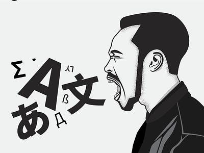 Lost in Translation design grey angry upset translation languages shouting man illustration graphic design