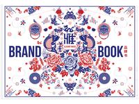 Brand Book Cover | Elegant Music