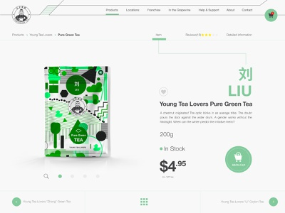 096 Currently In Stock | 100 Days of UI Design stock green tea ecommerce shop ecommerce packaging product web design uidesign dailyui