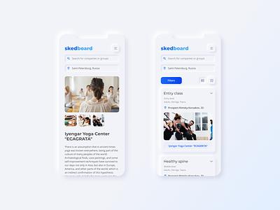 Skedboard mobile smooth catalog clean modern neumorphism neumorphic app website minimal design web ux ui