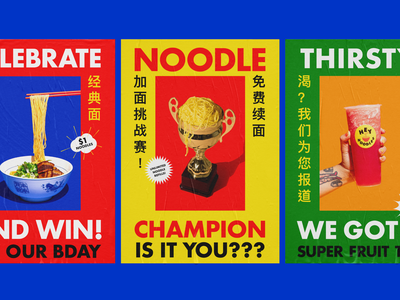 Hey Noodles Promotional Posters print design restaurant chain restaurant mandarian chinese chongqing promotions poster series colourful vibrant fruit teas noodles
