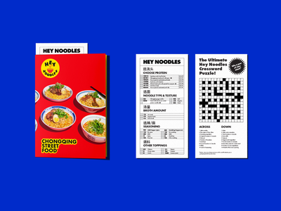 Hey Noodles Dine-in Menu colourful vibrant order sheet chongqing mandarin chinese noodles restaurant print menu