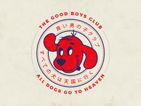 Clifford - The Good Boys Club