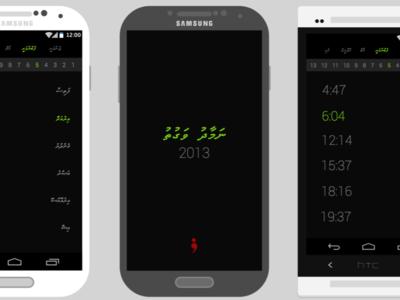 PrayerTimes App UI for Maldives