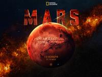 Series Mars